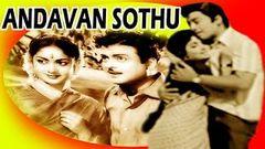 Tamil Movie | ANDAVAN SOTHU | Jai Sankar & Madhavi
