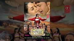Babul Pyare - Ravi Kishan | Dubbed Hindi Movies 2014 Full Movie | Bhojpuri Movie in Hindi Dubbed