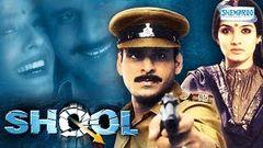 Shool - Manoj Bajpai - Raveena Tandon - Hindi Full Movie