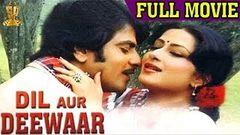 Dil Aur Dewar-Hindi
