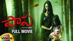 Paapa Telugu Horror Full Movie | Deepak | Paramesh | Jaqlene Prakash | Horror Movies | Mango Videos