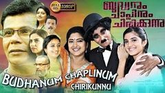 Kanichukulangarayil CBI Malayalam full movie 2015 new releases Malayalam full movie 2015