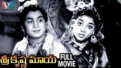 Sri Krishna Maya Telugu Full Movie   ANR   Jamuna   Old Telugu Super Hit Movies   Indian Video Guru