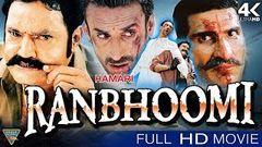 Seethaiah (2003) - Full Length Telugu Film - Harikrishna - Soundarya - Simran - YVS Choudary