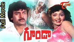 Goonda - Full Length Telugu Movie - Chiranjeevi - Radha