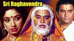 Sri Raghavendra | Superhit Tamil Movie | Superstar Rajinikanth Lakshmi
