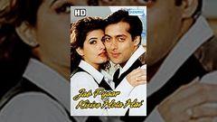 Ek Ladka Ek Ladki - Bollywood Hit Movie | Salman Khan | Neelam | Anupam Kher
