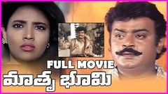 Maathru Bhoomi Telugu Full Length Movie - Vijayakanth Ranjitha