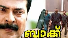 Black Malayalam Full Movie | Full HD - Watch Youtube