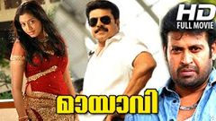 Malayalam Full Movie Thalappavu | Malayalam Full Movie New Releases [HD]