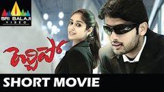 Rechhipo Telugu Full Movie Nitin Ileana With English Subtitles