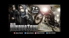 Hindi Movies 2014 Full Movie | Diler Hindustani Full Movie | Prithiviraj | Hindi Dubbed Movies 2014