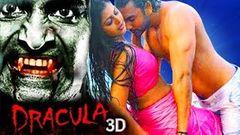 Super Hit Malayalam Full Movie 2017 Latest Malayalam Dracula Movie 2017 New Movie HD