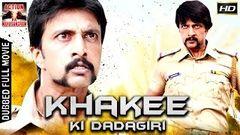 Yeh Vardi Hi - Hindi Movie Song - The Return Of Khakee