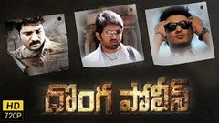 Donga Police Full Length Telugu Movie Nikhil Siddharth Rajeev Kanakala Shashank
