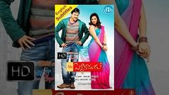 Mr Pellikoduku (2013) - Full Length Telugu Movie - Sunil - Isha Chawla - Ali