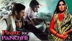 Pinjre Ke Panchhi (1966) Hindi Full Movie | Balraj Sahni Meena Kumari | Hindi Classic Movies