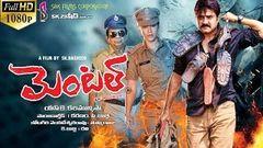 Mental (మెంటల్) Latest Telugu Full Movie 2016 Srikanth Aksha Volga Videos