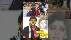 Kondapalli Raja (1993) Telugu Full Movie Venkatesh - Nagma - Suman