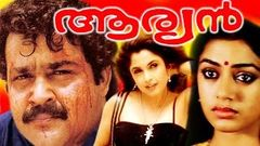 Commissioner Full Length Action Malayalam Movie   Mohanlal   Movies In Malayalam