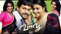 Tamil Full Movie New Releases Retta Vaalu | Full Movie Full HD - Youtube