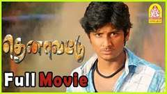 Thenavattu Full Movie | Jiiva | Poonam Bajwa | Ganja Karuppu | Music by Srikanth Deva