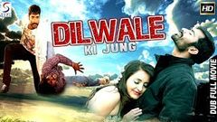 DILWALE Bhojpuri Full Movie New Release Action Movie Full HD Video
