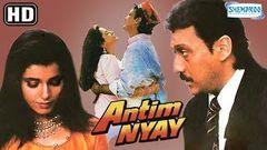 Antim Nyay 1993 I Jackie Shroff Neelam I Full Length Hindi Movie