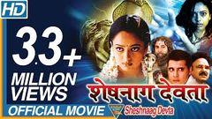 Jakhmi Devta Full Hollywood movie in Hindi dubbing