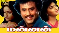 Mannan Tamil Full Movie | Rajinikanth Vijayashanti | Online Tamil Movies