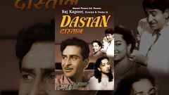 Dastan - Raj Kapoor starrer Old Classic Hindi Film - Full Movie