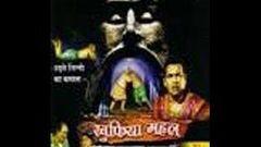 Khufia Mahal Full Hindi Movie 1964 - P Jairaj | Chitra | Sherry