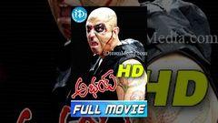 Abhay 2005 Telugu Full Movie | Kamal Hassan Ravina Tandon Manisha Koirala | Telugu Full Film