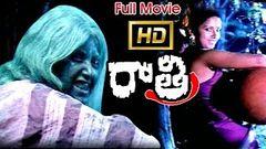 Rathri Telugu Horror Movie Full Length HD   Latest Telugu Super Hit Movies   Preeti Mehra