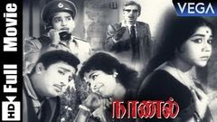 Naanal (1965) Full Tamil Movie | Major Sundarrajan K R Vijaya Muthuraman