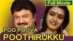 Tamil Full Movie   Poo Poova Poothirukku Romantic Movie   Ft Prabhu Amala Saritha