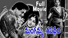 Mangamma Sapatham Telugu Full Length Movie NTR Jamuna Vanisree