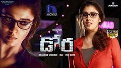 Nayanthara Telugu Movie 2017 | New Telugu Movies 2017 Full Length | Nayanthara Latest Telugu Movies