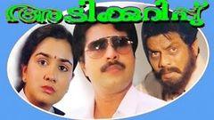 Adikkurippu : Malayalam Feature Film : Mammootty : Urvashi : Jagathy