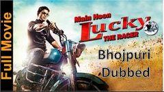 Allu Arjun Malayalam Full Movie - Lucky The Racer