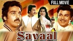 Tamil Full Movie SIMLA SPECIAL | Tamil Old Movies | Kamal Hassan |