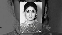 Doctor Chakravarthy (1963) - Full Length Telugu Film - ANR - Savitri - Jaggaiah - Krishna Kumari