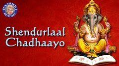Shendur Laal Chadhaayo - Ganpati Aarti With Lyrics - Hindi Devotional Songs
