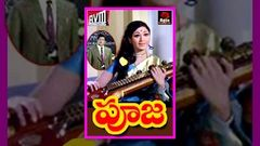 Pooja - Telugu Full Length Movie - Ramakrishna Vanisree - 1975