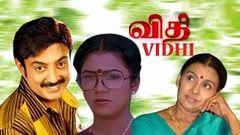 tamil full movie   Vidhi tamil movie