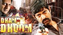 Dhaam Dhoom (2014) - Hindi Action Movie - Jagapati Babu Prakash Raj Neha | Hindi Movies Full Movie