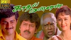 Tamil Full Movie   Villan [ Full HD ]   Ft Thala Ajith Kumar Meena Laila