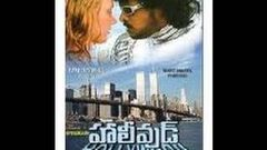 Hollywood - Full Length Telugu Movie - Upendra - Felicity Mayson - 01