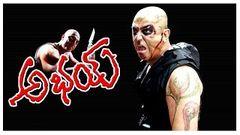 Abhay(అభయ్) Telugu Full Movie - Kamal Haasan Raveena Tandon