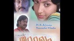 Vinayapoorvam Vidyadhran: Full Length Malayalam Movie
